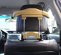Тремпель (вешалка) серый раздвижной в автомобиль
