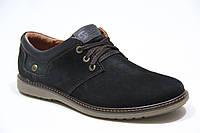 Мужские кожаные туфли из натуральной кожи Sart 623 ч.н.