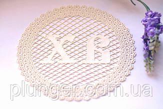Кондитерское съедобное кружево для декора Пасхального кулича 10,5 см