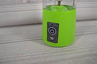 Фитнес-блендер (Портативный + USB-зарядка, шейкер для смузи) NG-01, фото 3