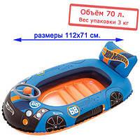 Надувной пляжный матрас-лодка, Bestway 93405HW