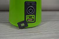 Фитнес-блендер (Портативный + USB-зарядка, шейкер для смузи) NG-01, фото 5