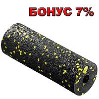 Массажный ролик, валик, роллер 4FIZJO Mini Foam Roller 15 x 5.3 см 4FJ0081 Black-Yellow - 227869