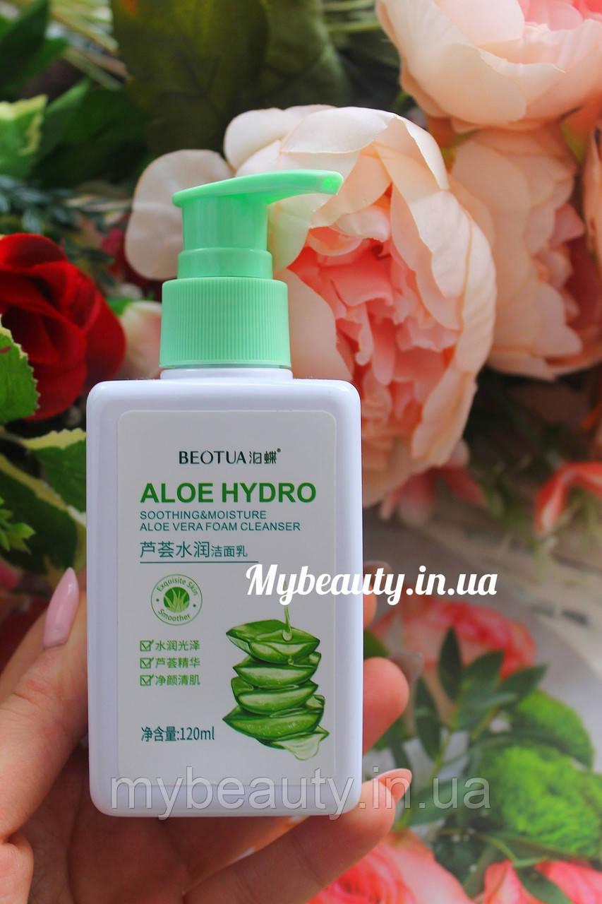 Пенка для умывания Beotua Aloe Hydra 120 g