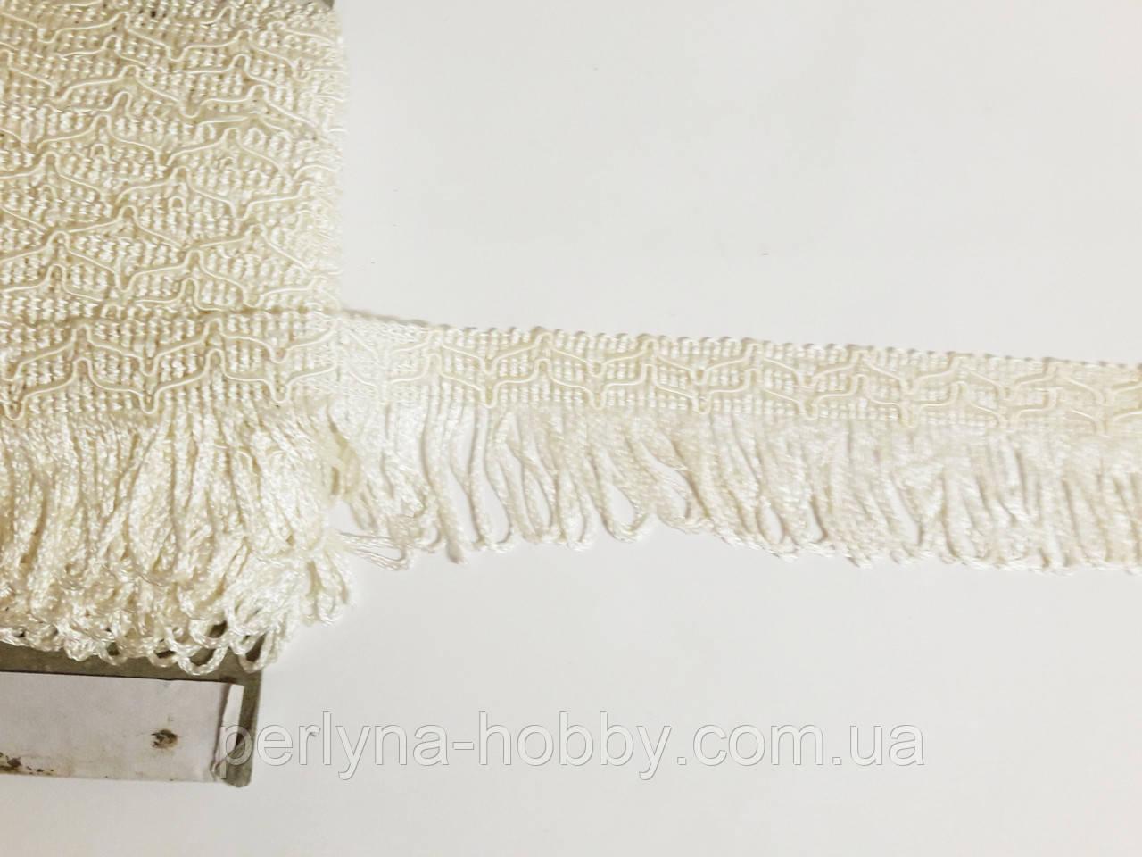 Бахрома декор шовкова кольору Слонової кості ( молоко)  4,5 см. БД 0135