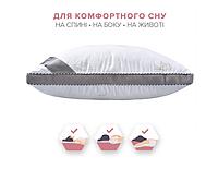 Подушка однокамерная 50х70см, Classica Soft аналог лебединого пуха