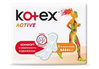 Гигиенические прокладки Kotex Active Normal 8 шт.