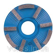 Фреза алмазна сегментна Distar 95 мм 8*12 №00/30 бетон
