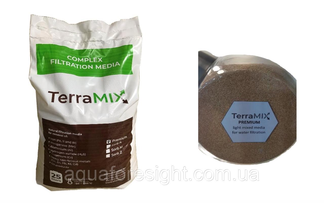 TerraMIX PREMIUM - завантаження для видалення заліза, марганцю, і нафтових продуктів) аналог Сорбент МС (25л)