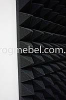 Плита акустическая пирамида50см*50см, 7см, фото 1