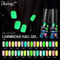 """Люминесцентный УФ гель-лак  6мл для ногтей """"Ellwings"""", светящийся лак в темноте в неоне,  ультрафиолете"""