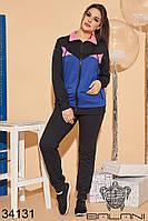 Спортивный чёрно-синий женский брючный костюм большие размеры