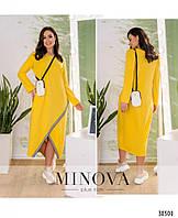 Женское спортивное платье больших размеров 50-64 желтое