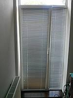 Горизонтальные алюминиевые жалюзи цветные Magnum V-10, ширина ламели: 25 мм
