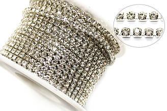 Стразовая цепь ss8(ширина 2,5мм) Crystal.Стразы стеклянные.Цена за 1м.