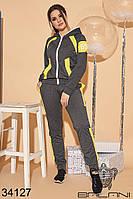 Спортивный графитовый женский брючный костюм большие размеры