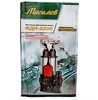 Фекально-дренажный насос Могилев ФДН-2200 с ножами (для грязной воды)