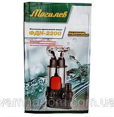 Фекально-дренажний насос Могильов ФДН-2200 з ножами (для брудної води)