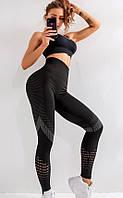 Женские спортивные лосины черные