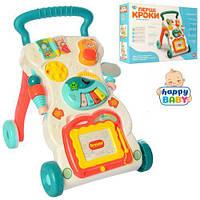 Ходунки для ребенка HE0819 Игровой центр, каталка, доска для рисования, музыка, свет, трещотка