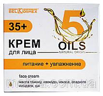 Крем для лица Oils Natural Origin 35+ Питание и Увлажнение - 48 г.