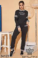 Спортивный чёрный женский брючный костюм большие размеры