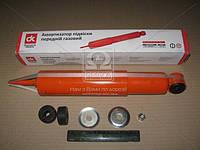 Амортизатор (3162-2905006-11) УАЗ ПАТРИОТ подв. передн. газов. <ДК>