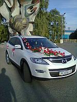 Автомобиль Mazda CX-9   для  обслуживания свадеб и деловых мероприятий