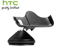 Оригинальный автомобильный держатель для HTC Desire X T328w - HTC Car D150