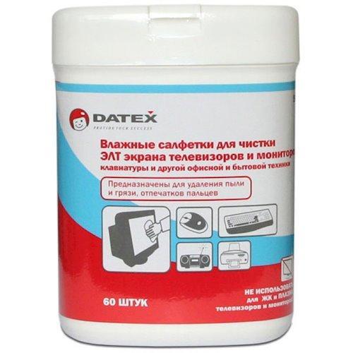Набір для чищення Datex N-5824R