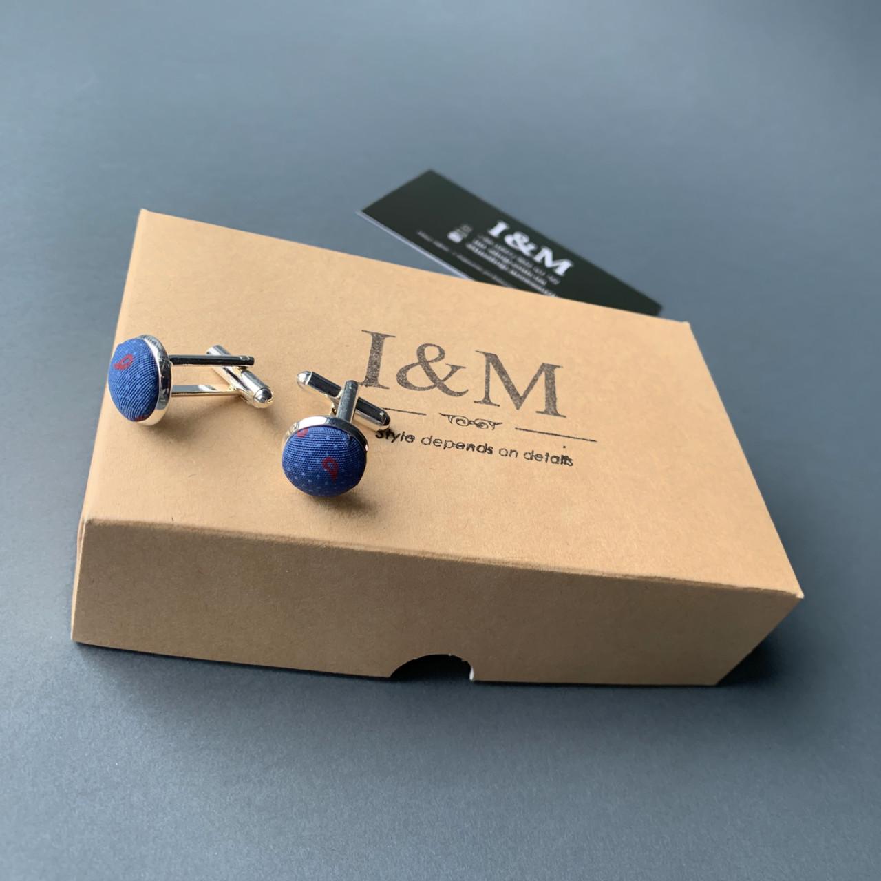 Запонки I&M Craft синие в перцы (500129Z)