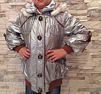 Куртка демисезонная с капюшоном для девочек Серебро