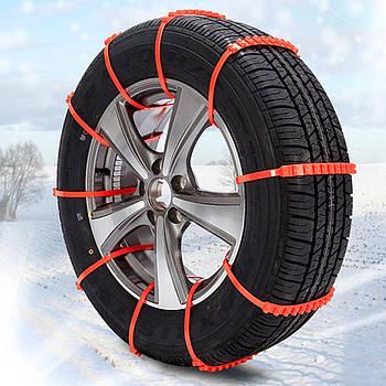 Антибуксовочные зимние хомуты Easy Drive браслеты на колеса для противоскольжения авто 10 шт