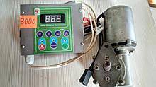 Электропривод для медогонки червячный