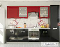 Кухня Кармен ( Мебель Сервис)