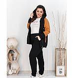 Спортивный костюм Minova 117-196-1-черный-горчица, фото 4