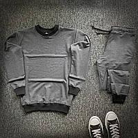 Спортивный костюм мужской Classic x dark-grey   весенний осенний ТОП качество, фото 1
