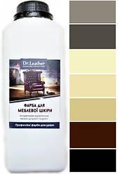 "Краска для кожи автомобиля 1л ""Dr.Leather"" Base Coat"