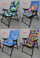 Кресло-шезлонг усиленное складное для туризма и отдыха MH3082