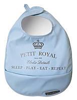 Слюнявчик Elodie Details серии Petit Royal Blue
