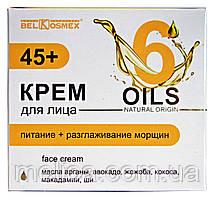 Крем для лица Oils Natural Origin 45+ Питание и Разглаживание морщин - 48 г.