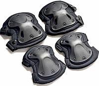 Защита наколенники,налокотники штурмовые тактические, набор Shell. Захист наколінники, налокітники тактичні. чёрный