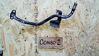 Трубка системы охлаждения Опель Комбо 1.3 cdti 2005г.в.