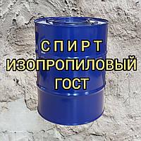 Спирт изопропиловый ГОСТ, 50 литров