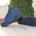 Чоловічі кросівки Nike Air More Uptempo (чорні) 1987, фото 4