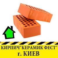 "Кирпич ""Керамик Фест"", г. Киев"
