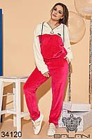 Спортивный бархатный малиновый женский брючный костюм большие размеры