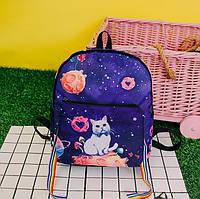 Прикольный рюкзак Котик в космосе