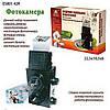 Академия маленьких испытателей ES80142R Фотокамера
