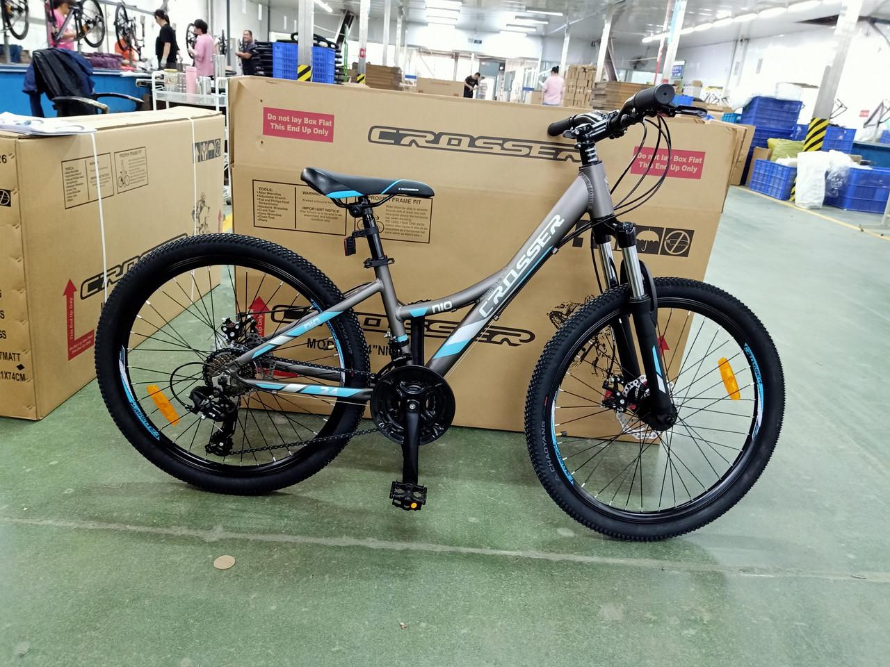 Велосипед CROSSER 24  Nio Stels 12,5  2020 года Серый\Синий цвет